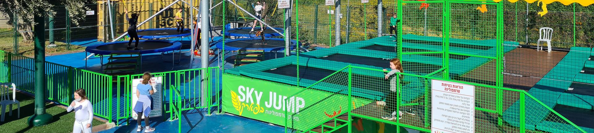 sky_jump_main_raanana